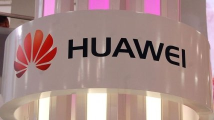 Huawei показала процессор с искусственным интеллектом
