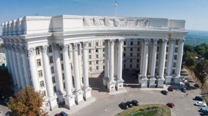 Украинский МИД отреагировал на поджог здания венгров в Ужгороде