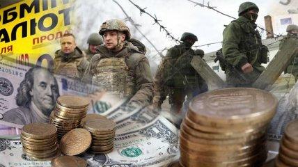 Що буде з курсом гривні через загострення на кордоні з РФ - думки експертів (інфографіка)