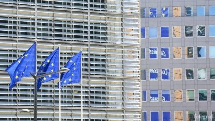 Преодоление последствий пандемии: ЕС выделит Западным Балканам более €3 млрд