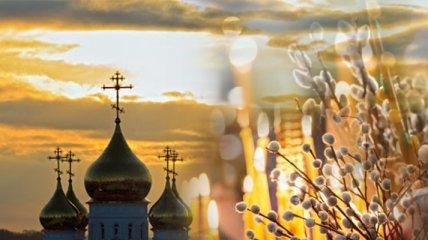 Великдень-2021: де і коли дивитися богослужіння