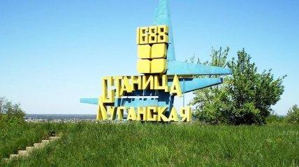 В Станице Луганской открыт пешеходный пункт пропуска