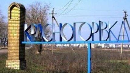 Часть населения Красногоровки осталась без водоснабжения