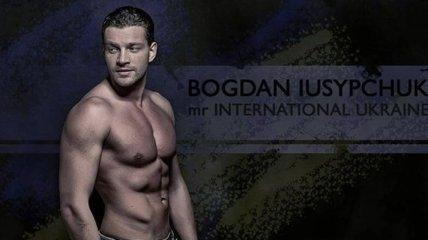 Вот так выглядит самый красивый мужчина планеты из Украины (Фото)