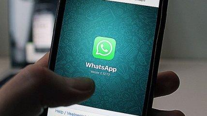 Нові покращення WhatsApp