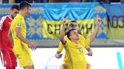 УЕФА открыл дело из-за поведения болельщиков на матче Украина - Сербия