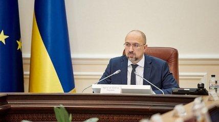 Правительство утвердило программу восстановления украинской экономики