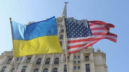 США расширили военную помощь Украине