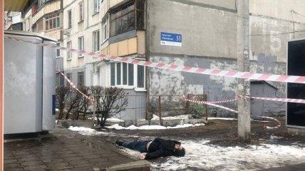 """""""Вот такое Прощёное воскресенье..."""" Украинцы взволнованы загадочным убийством в Харькове (фото)"""