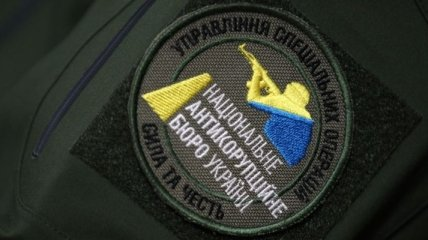 НАБУ: Дело военного прокурора сил АТО Кулика передано в суд