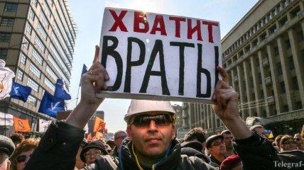Проукраинский Марш правды в Москве прошел без инцидентов