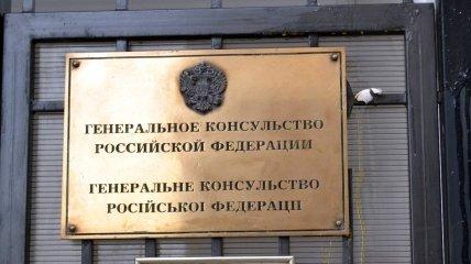 Консульство РФ в Одессе изуродовали краской