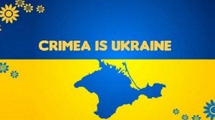 Стратегия по возвращению Крыма: раскрыты основные направления