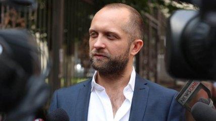 Нардеп Поляков внес определенный судом залог