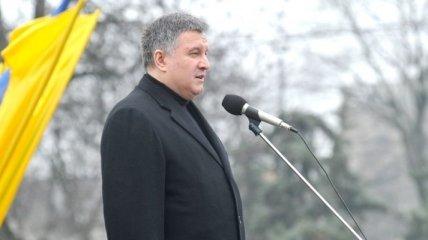 Аваков просит Раду принять закон о деятельности лотерей и азартных игор