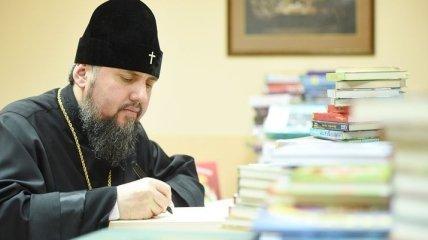 Епифаний: Мы не должны пренебрегать своим родным, украинским языком