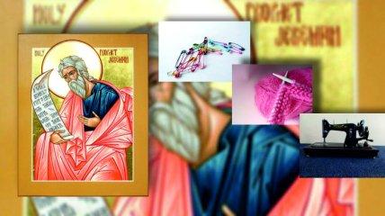 Какие завтра праздники: традиции и приметы на 13 июня