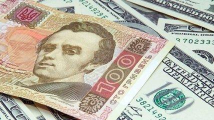 Минфин Украины готовит 130 млрд на погашение долгов