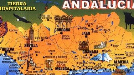 Андалусия попросила у правительства Испании €1млрд