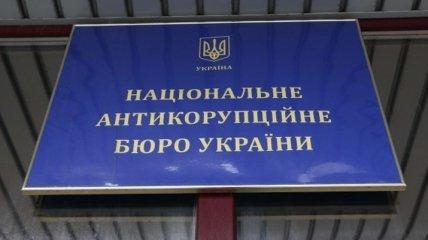 """НАБУ обнаружило схему хищения бюджетных средств """"Укрзализныцей"""""""