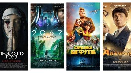"""Головні кінопрем'єри цього тижня: """"Прокляття Роуз"""", """"2067"""", """"Сімейка бігфутів"""", """"Клаустрофобія: Новий рівень"""", """"Авангард"""""""