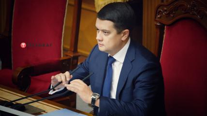 Дмитрий Разумков возглавлял парламент чуть больше двух лет