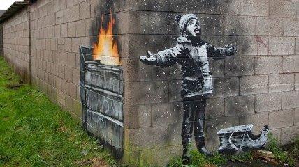 """""""Гаражное"""" граффити Бэнкси продали за более чем $130 тысяч"""