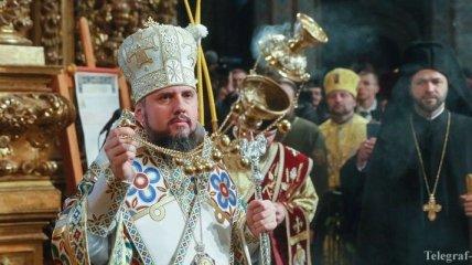 Предстоятель ПЦУ поздравил украинцев с Днем отца