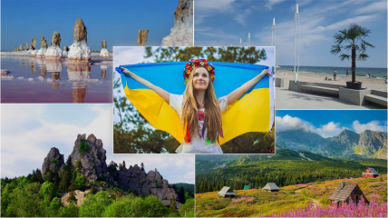 Україна туристична: є чим пишатися і над чим працювати