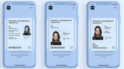 В Минцифре показали, как будет выглядеть паспорт в смартфоне