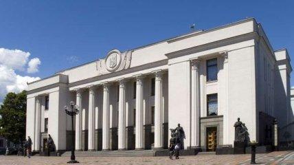 В Раде срывают законопроекты по Конституционному суду
