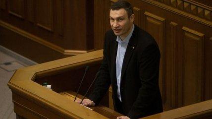 Кличко: Украина сегодня имеет дело с полноценной войной