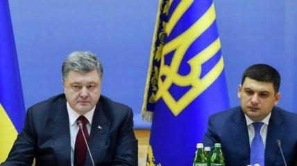 Порошенко и Гройсман поздравили жителей Украины с Днем семьи