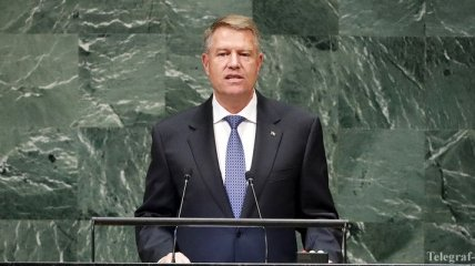 Румыния напомнила в ООН о неурегулированных конфликтах в Черноморском регионе