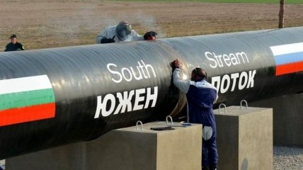 """100% акций """"Южного потока"""" арестованы: """"Газпром"""" уличили в мошенничестве"""
