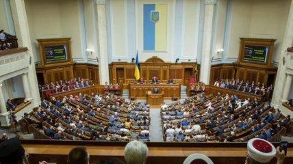 Зеленский инициирует внеочередное заседание Рады