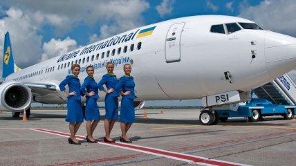 МАУ с 21 июня запустит рейсы Одесса-Ларнака