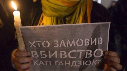 Херсонский суд начнет рассматривать дело Гандзюк 27 мая
