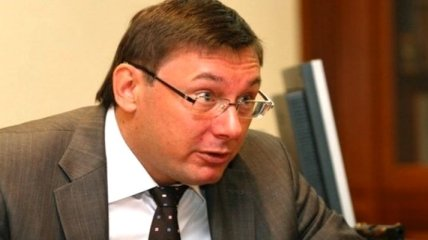 Обещанный генпрокурором приказ о выговоре Холодницкому подписан