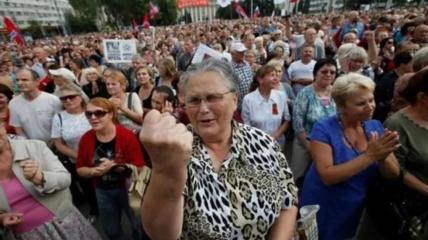 Десятки мільярдів гривень ПФУ пішли пенсіонерам, які постійно живуть в ОРДЛО