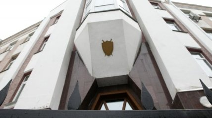 ГПУ допросила четырех судей Конституционного суда