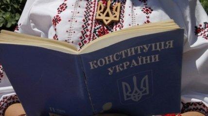 Эксперт рассказал о механизме возвращения Конституции-2004