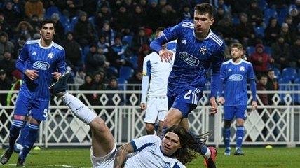 Динамо вылетело из Юношеской лиги УЕФА