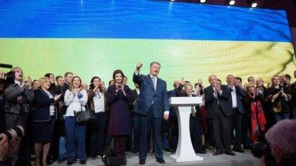"""""""Никогда не сдавайся"""": Речь президента Порошенко после поражения"""