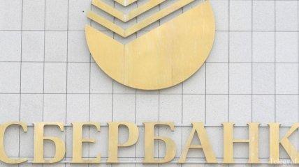 Нацбанк оштрафовал дочку российского банка
