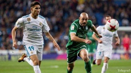 Реал - Леганес: прогноз на матча Кубка Испании 9 января