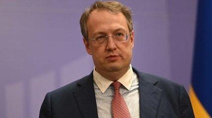 Геращенко: Массовой переаттестации полицейских из-за скандала в Кагарлыке не будет