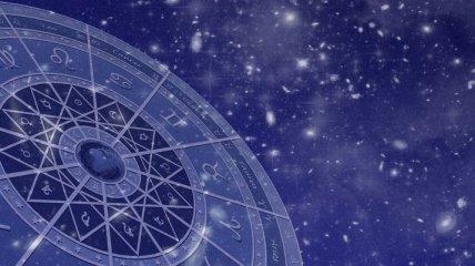 Гороскоп для всех знаков на 9 марта