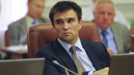 Климкин отверг возможность введения двойного гражданства