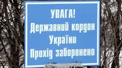 """В ГПСУ прокомментировали очередной российский """"гумконвой"""""""